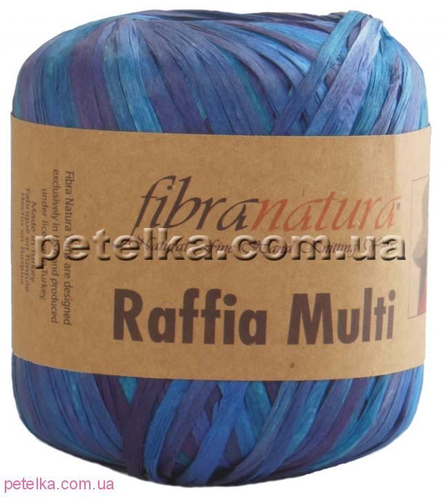 117-08 - Raffia Multi - меланж синий - Fibranatura
